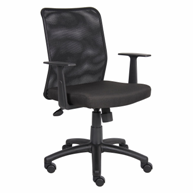 back-officemax-mesh-chair