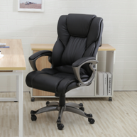 belleze-high-cheap-executive-office-chairs