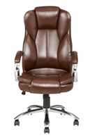 brown-office-chairs-on-sale