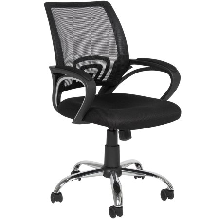 cheap-home-office-chairs