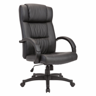 comfortable-high-back-office-chair