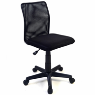 costway-cheap-ergonomic-office-chairs