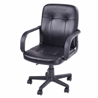 costway-ergonomic-office-chairs-under-$50