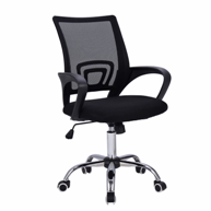 costway-office-chairs-under-$50