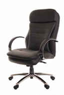 executive-high-back-leather-office-chair