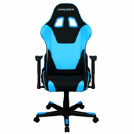 gaming-office-chair
