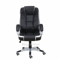 magshion-comfortable-high-back-office-chair