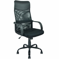 new-modern-office-chairs-cheap