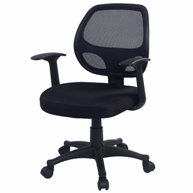 new-office-max-computer-chairs
