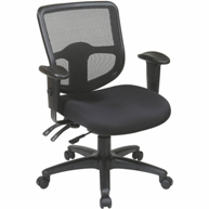 office-chair-adjustments