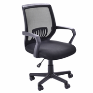 office-max-computer-chairs
