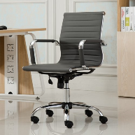 roundhill-contemporary-office-chair